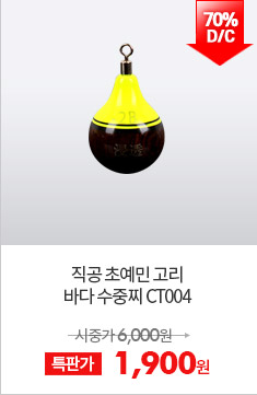 CT004